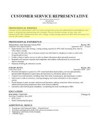 sample essay about me economics essay topics example essay topics