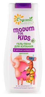 <b>Гель</b>-<b>пена для купания</b> детская «Modum for kids» Organic Extracts ...