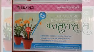 "<b>Автополив для растений Bradex</b> ""Флаура"", 5 шт купить в Москве ..."