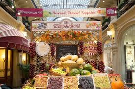 Try products from all over Russia <b>&</b> CIS countries in Gastronome No 1