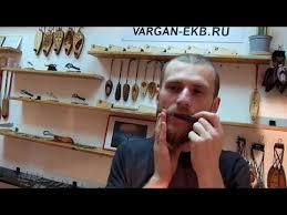 """купить Варган из нотного набора """"<b>Сказка</b>"""" за 3200р в интернет ..."""