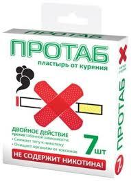 <b>Магниты</b> Zerosmoke купить в интернет-магазинах России ...