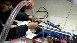 160400Paste Liquid <b>Filling</b> Machine Single <b>Spout Dual</b>-purpose ...