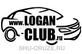 <b>Наклейки Renault</b> клубные Duster Logan Sandero <b>Kaptur</b>