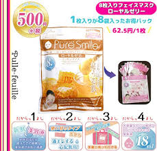 Japan <b>Sun Smile Pure Smile</b> Essence Face <b>Mask</b> Royal Jelly Extract ...