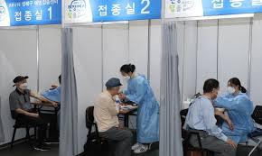 <b>Korea</b>.net