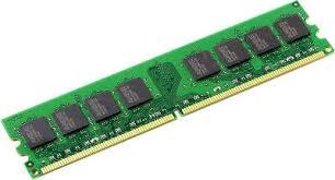 <b>Модули памяти</b>