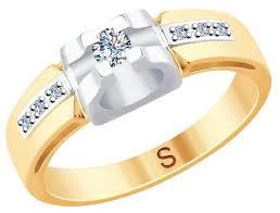 SOKOLOV <b>Кольцо с 7 бриллиантами</b> из красного золота 1011745