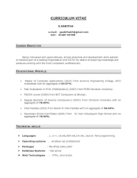 ideal resume format job resume format biodata for standard ideal job objective ideal objective for resume ideal career objective for resume astounding ideal objective for resume
