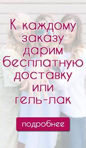 <b>Наборы</b> для шеллака купить в СПб: с лампой, недорого ...