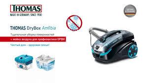 <b>Thomas DryBox</b> Amfibia 30s 2020 - YouTube