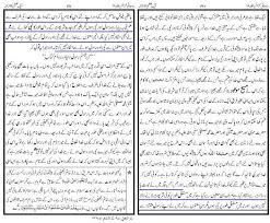 writing service for you   short essay on respect of parents    short essay on respect of parents
