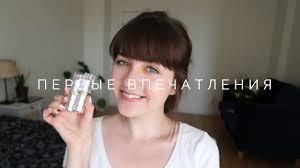 Новинка! <b>Сияющие</b> помады от <b>L'Oréal</b> | Первые впечатления ...