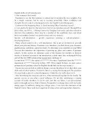 english essay introduction essays in english how to write an essay in english pdf how to write an english
