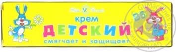 крем детский невская косметика тип топ питательный 40 мл
