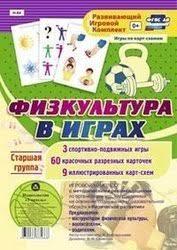 <b>Книги</b> для родителей <b>Учитель</b> — купить на Яндекс.Маркете