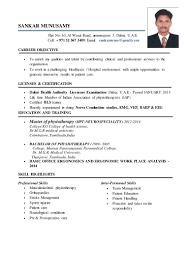 new resume copy