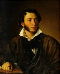 <b>Aleksandr Pushkin</b> - Wikipedia bahasa Indonesia, ensiklopedia bebas