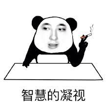 Image result for 目瞪口呆 表情包