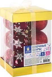 <b>Ёлочный</b> шарик , диаметр 6 см — купить в интернет-магазине ...