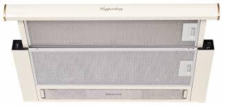 <b>Встраиваемая вытяжка Kuppersberg SLIMLUX</b> II 60 C — купить по ...