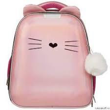 Купить школьный <b>рюкзак</b> для подростка по цене от 560 руб. в ...