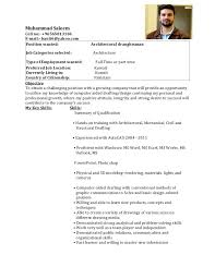 cover letter for accountant cover letter examples yahoo sample