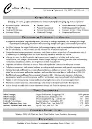 office administrator resume example sample resume for bookkeeper