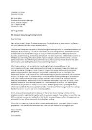 Motivational Letter For Job Application Pdf   sample job     Sample Reference Letter For Uk University Admission Fresh