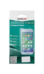 Защитное стекло ONEXT — купить по выгодной цене на Яндекс ...