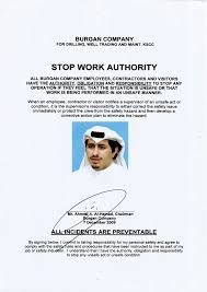burgan drilling stop work authority