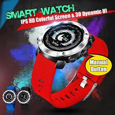 IPS HD <b>Colorful 3D</b> Dynamic UI Interface Waterproof <b>Smart</b> Bracelet ...