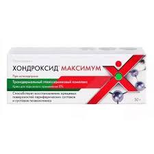 <b>Хондроксид Максимум крем</b> 8% 50г купить в Москве по доступной ...
