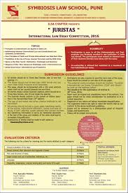 essay competitions archives page of lawctopus sls pune s juristas international law essay competition 2016 submit by 30 prizes worth rs 30 000