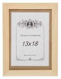 <b>Фоторамка</b> некрашеная 2/3 <b>13х18</b> см . 1814822 — купить в ...