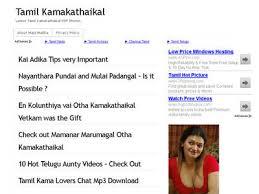 Tamil Kamakathaikal Aunty Hot Mulai Pundai Photos - tamilkamakathaikal.net.in-kamakathaikal-actress