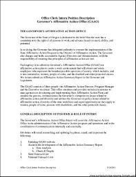administrative clerk general duties professional resume cover administrative clerk general duties what are the general duties of an administrative clerk clerk resume duties