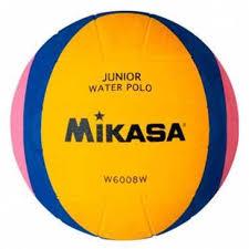 Купить <b>мячи для водного поло</b> в спортивном интернет магазине ...