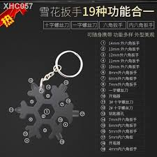 <b>Multi-function Snowflake</b> Wrench With Keychain <b>Portable</b> Outdoor ...