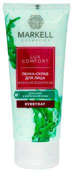 Markell <b>пенка</b>-<b>скраб для лица</b> Lux comfort японские водоросли ...