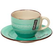 <b>Чайная пара</b> из керамики Аэрография 139-23091 изумруд, 220 мл