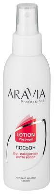 ARAVIA Professional <b>Лосьон</b> Professional для <b>замедления роста</b> ...