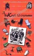 Лучшие книги Александра Ефимовича <b>Курляндского</b>