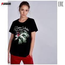 <b>Рубашка женская в клетку</b>, купить по цене от 299 руб в интернет ...
