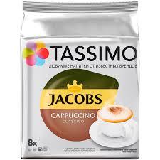 Купить <b>Кофе</b> в капсулах <b>Tassimo</b> Капучино Классико 8 шт в ...