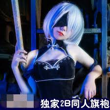 On Sale New Clothing Made Anime NieR:Automata Game <b>2B</b> ...