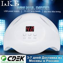 UV Lamp Nail Dryer 36W for Nails Manicure Machine Portable USB ...