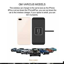 New <b>wireless car</b> charger mobile phone - www.meatchell.ru