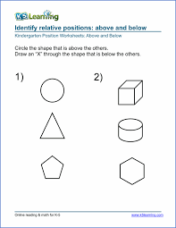 Free Preschool & Kindergarten Position Worksheets - Printable | K5 ...Above and below worksheets Kindergarten position worksheets