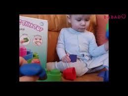 <b>Мягкий конструктор Elefantino 11</b> деталей - YouTube
